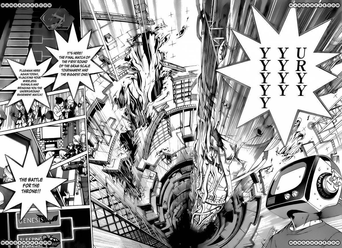 Air Gear 330 Page 3