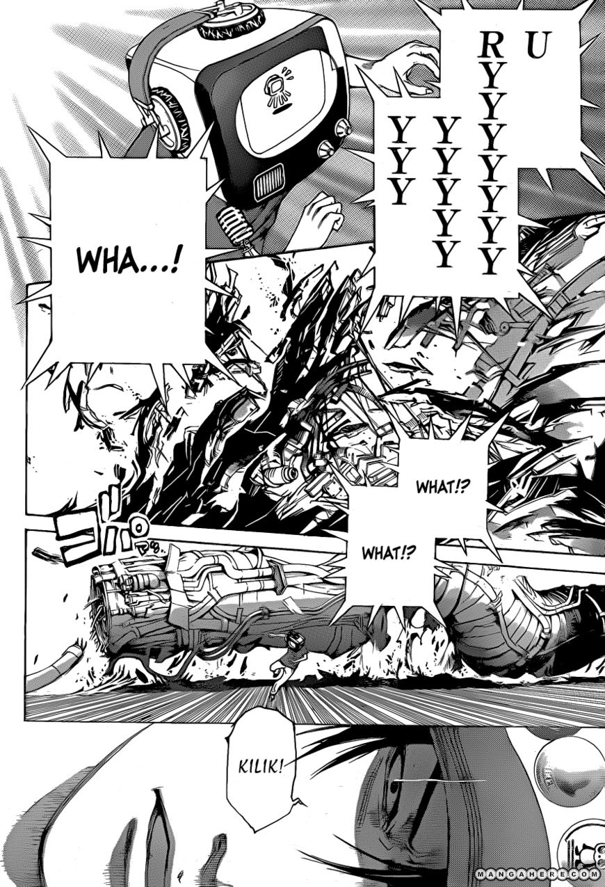 Air Gear 331 Page 3