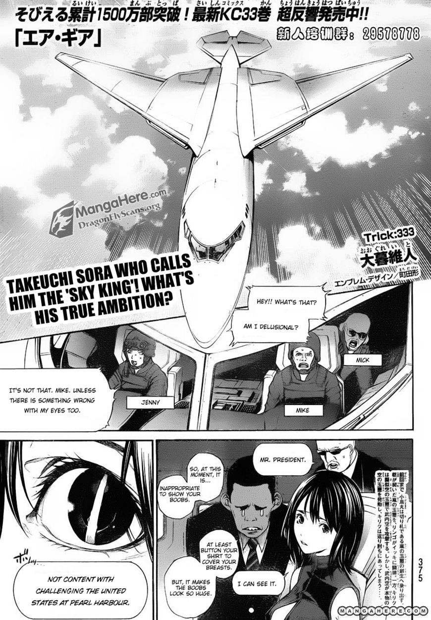 Air Gear 333 Page 2