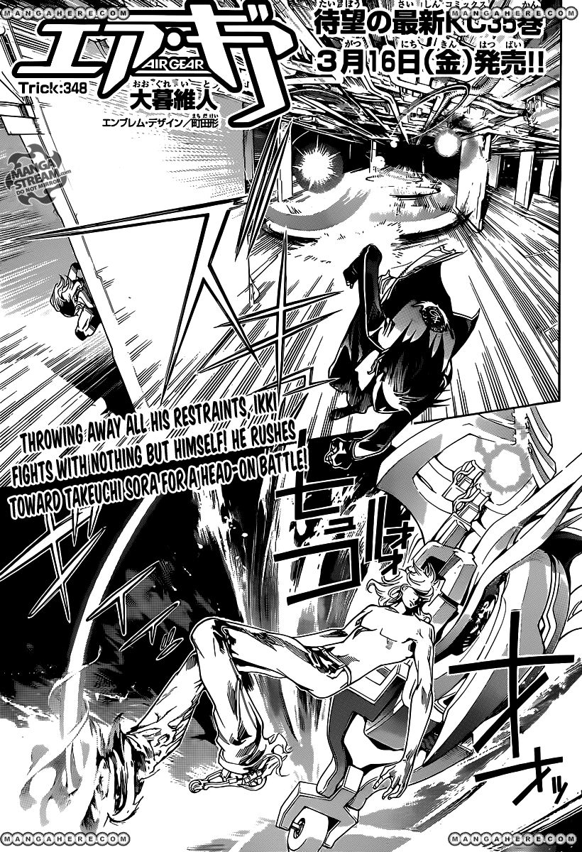 Air Gear 348 Page 1