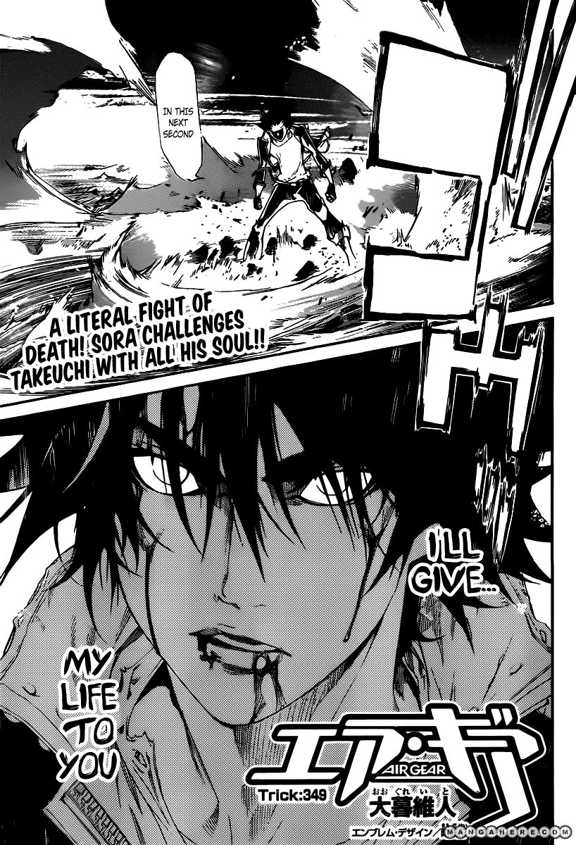 Air Gear 349 Page 1
