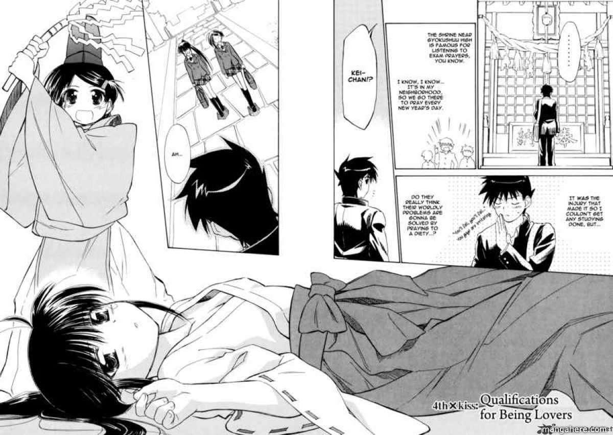 KissxSis 4 Page 2