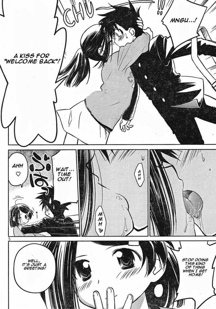 KissxSis 14.5 Page 3