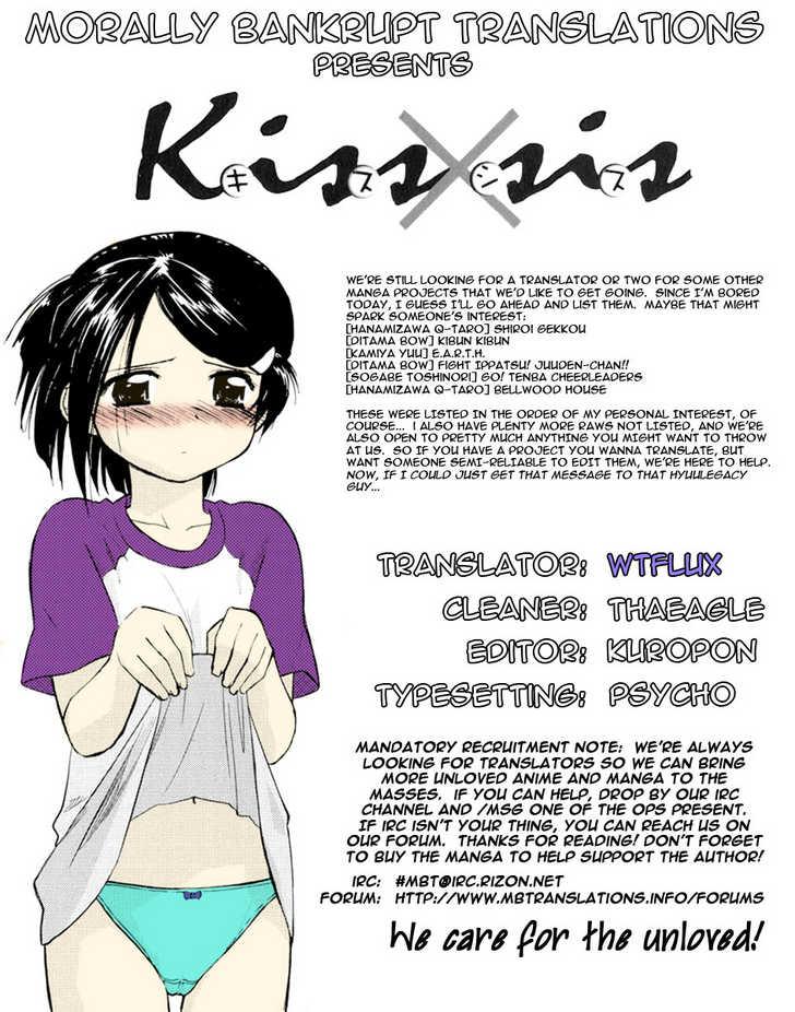 KissxSis 15 Page 1