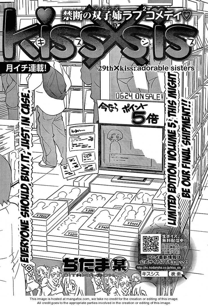KissxSis 29 Page 3