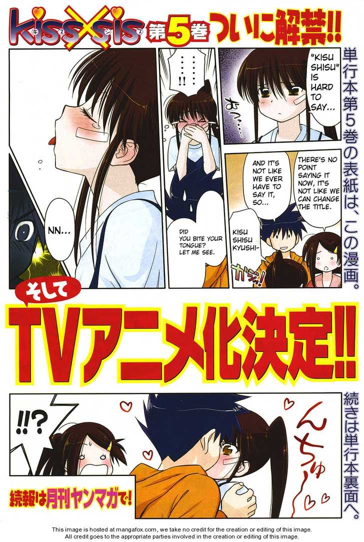 KissxSis 31 Page 2
