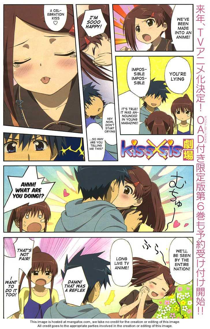 KissxSis 32 Page 1