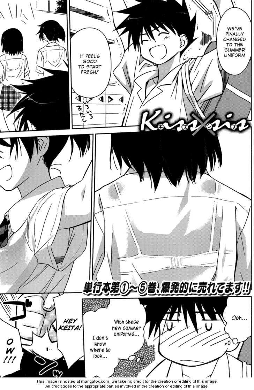 KissxSis 33 Page 1