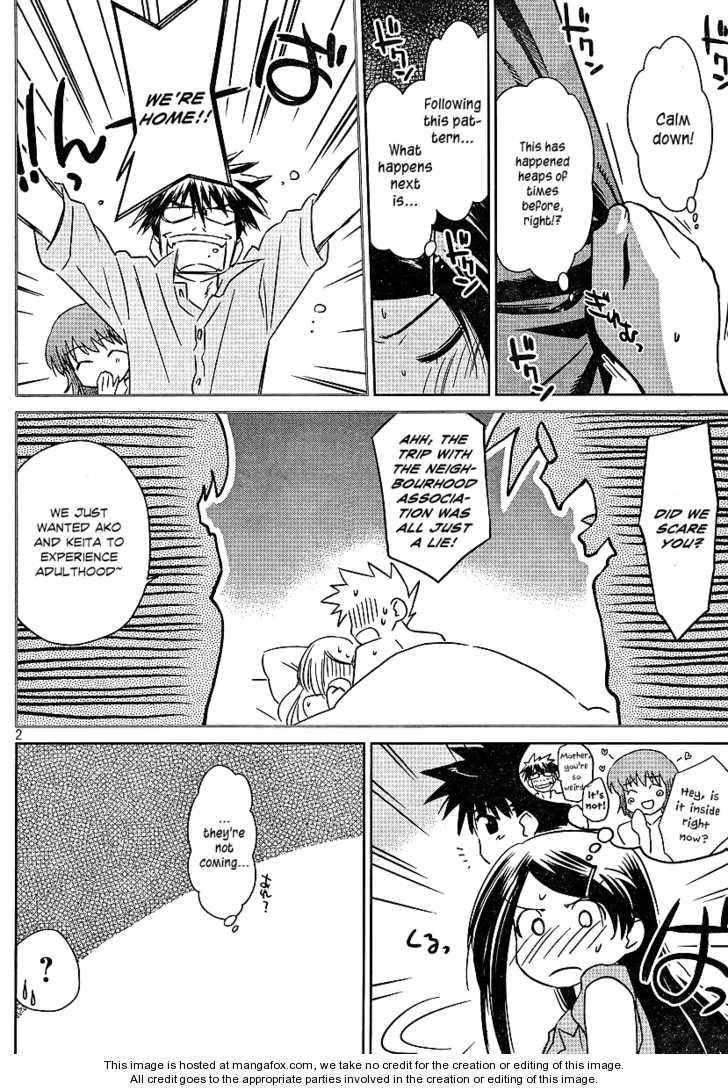 KissxSis 39 Page 2