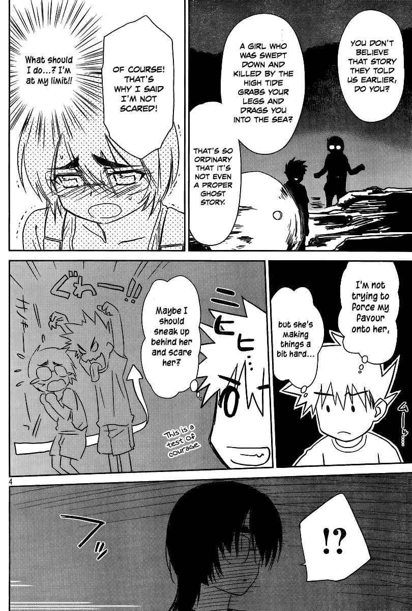 KissxSis 43 Page 5
