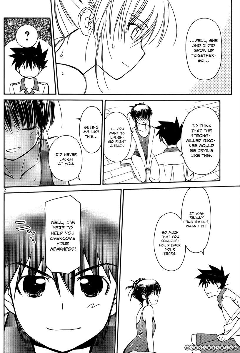 KissxSis 58 Page 3