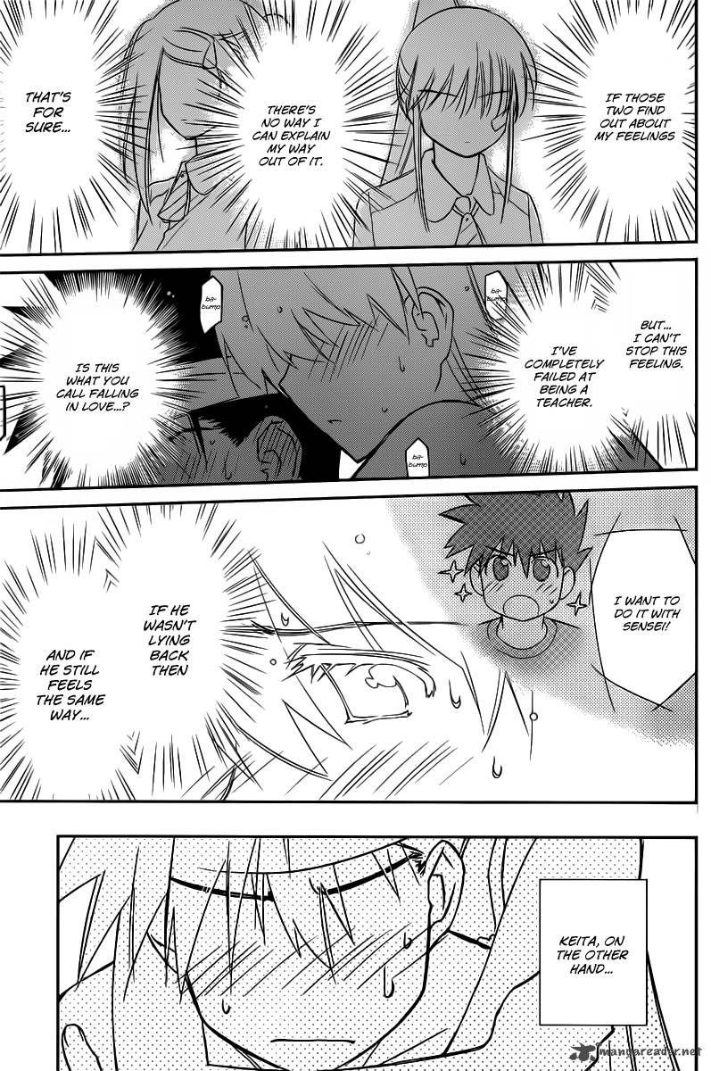 KissxSis 63 Page 3