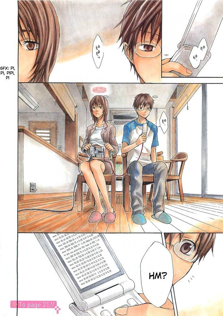 Eve no Jikan 1 Page 3