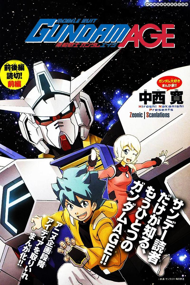 Kidou Senshi Gundam Age 1 Page 1