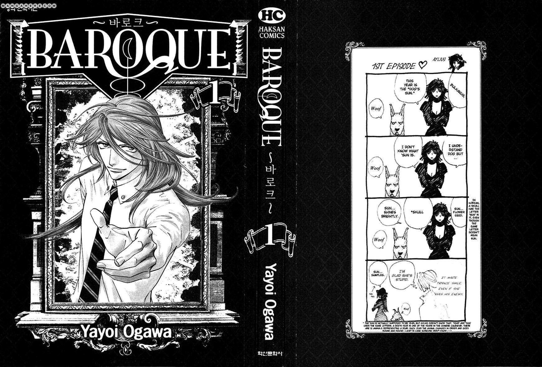 Baroque (OGAWA Yayoi) 1 Page 3