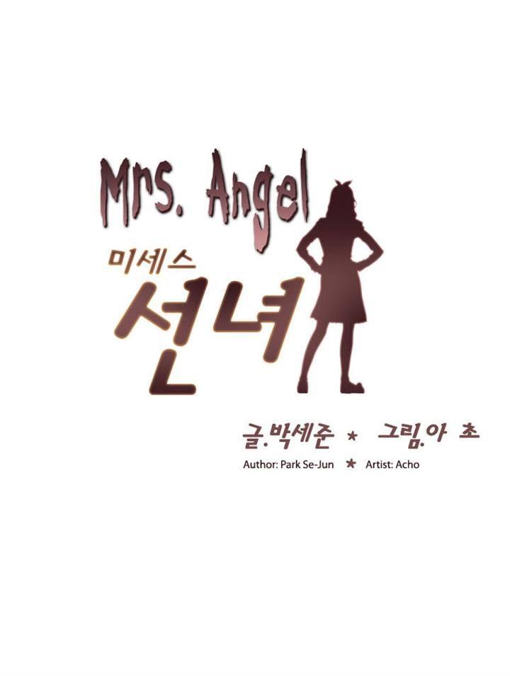 Mrs Angel 5 Page 1