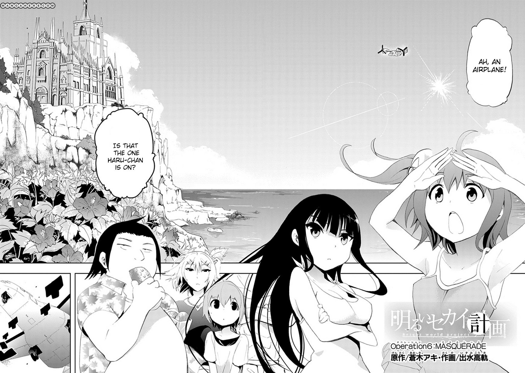 Akarui Sekai Keikaku 6 Page 2