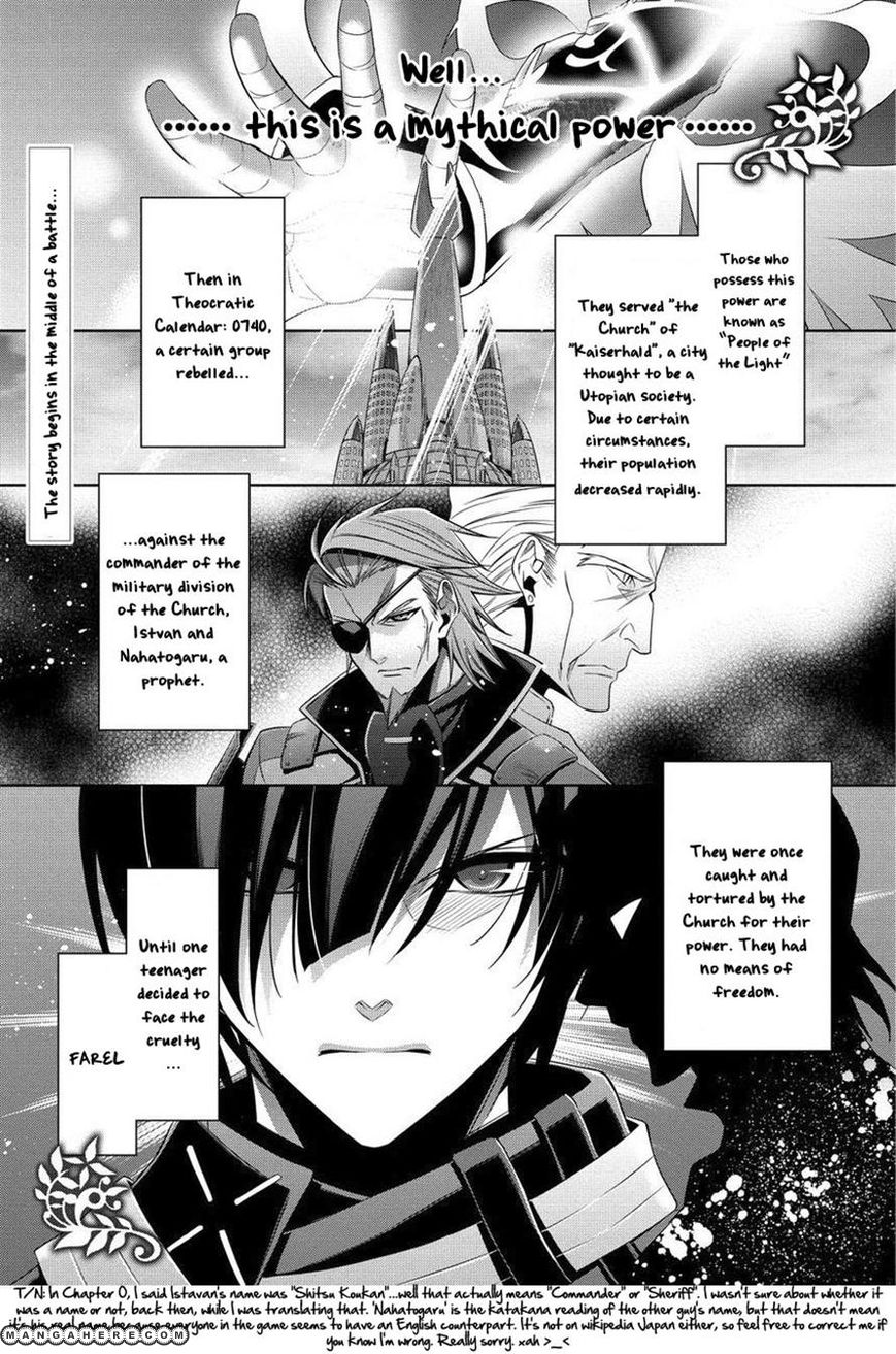 Sol Trigger 1 Page 1