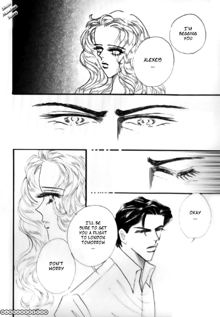 Mahou ga Toketa Asa ni 5 Page 4