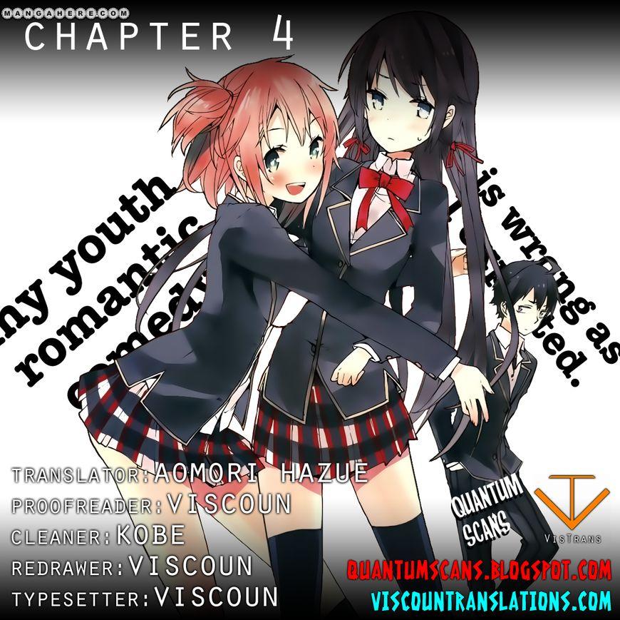 Yahari Ore no Seishun Love Come wa Machigatteiru 4 Page 1