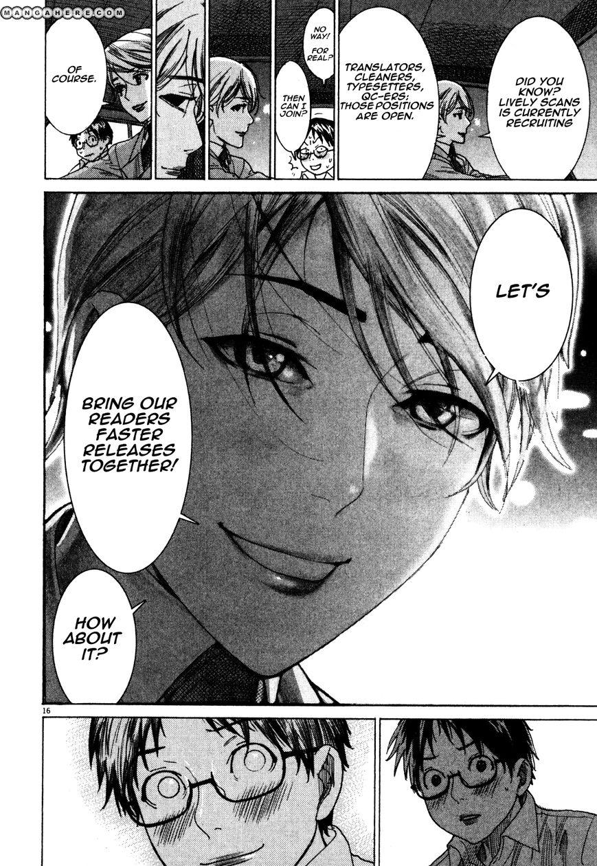 Yuureitou 3 Page 2