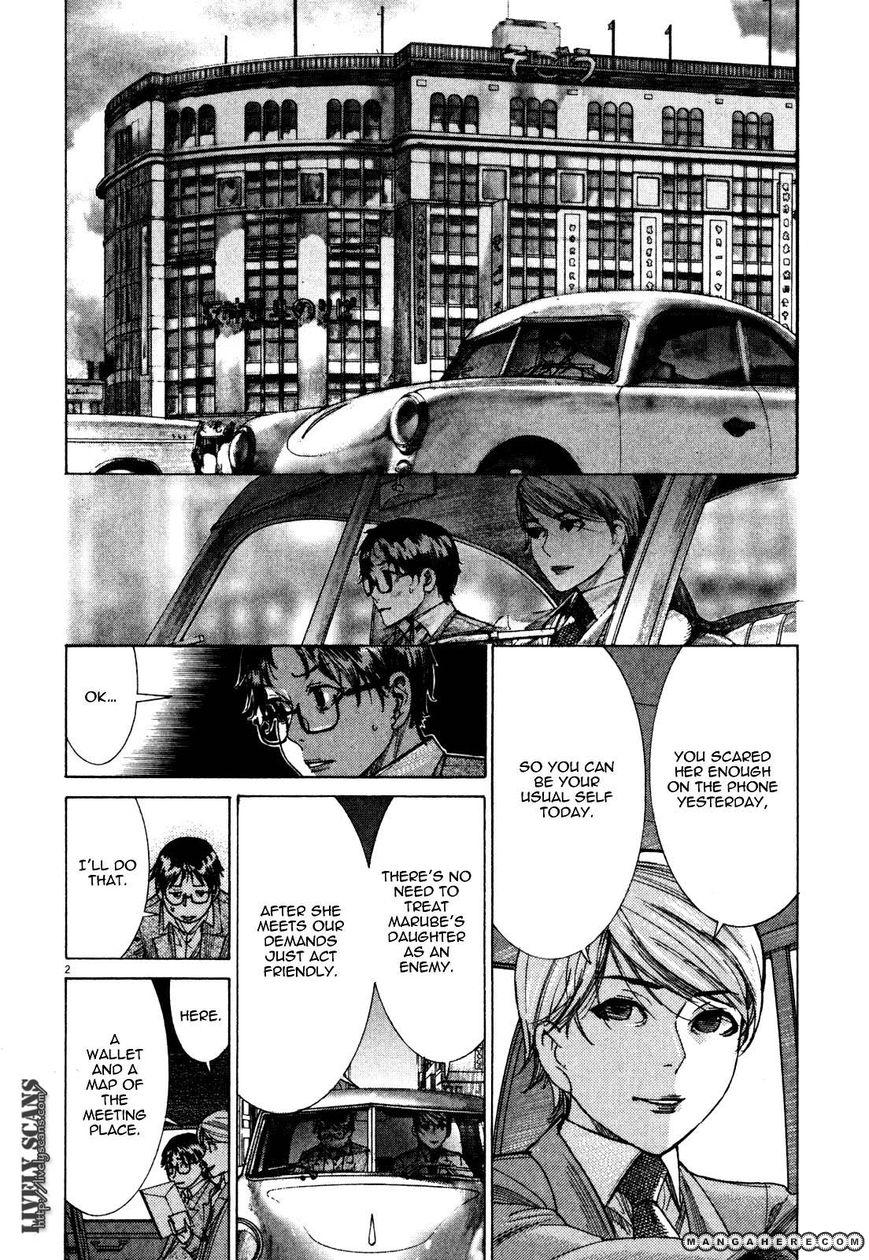 Yuureitou 5 Page 4