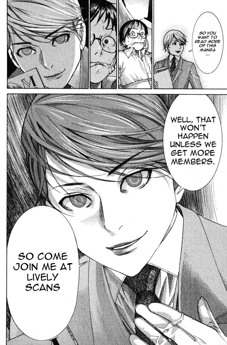 Yuureitou 14 Page 2