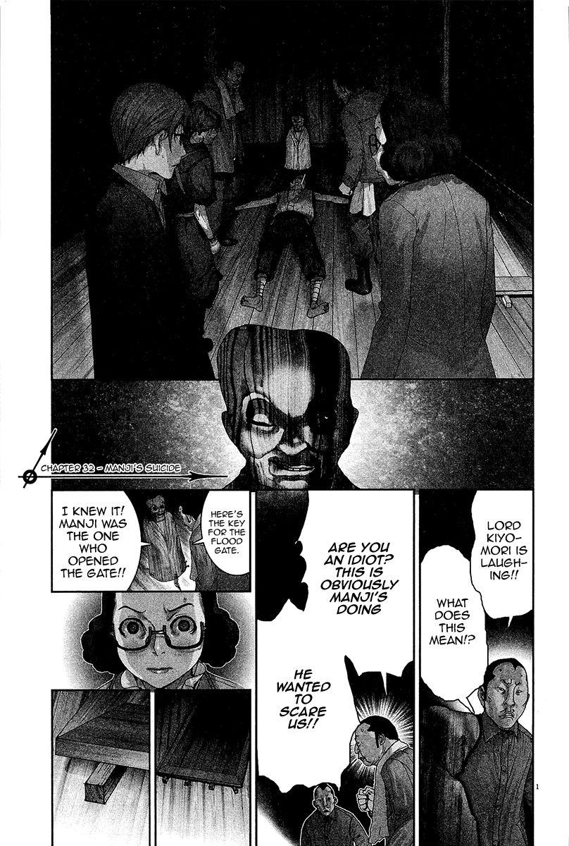 Yuureitou 32 Page 2