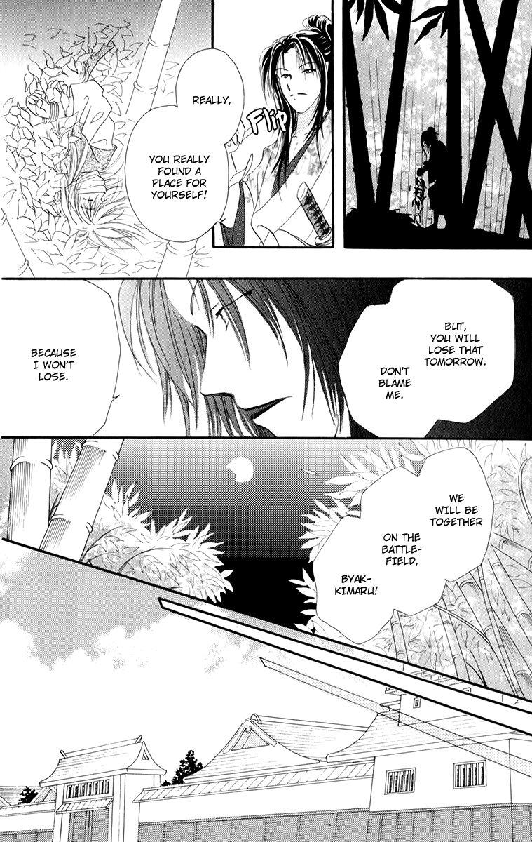 Torikae Fuukaden 3.2 Page 4