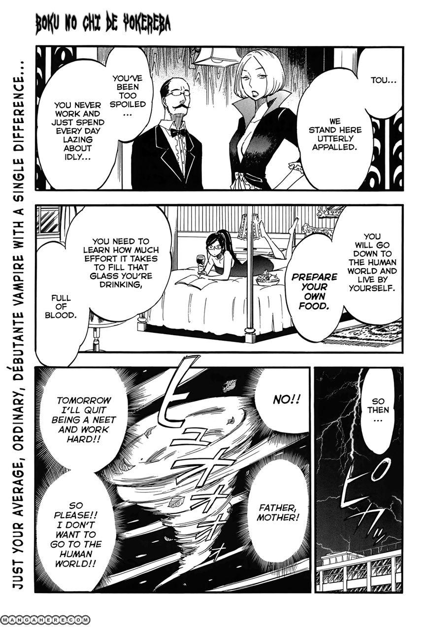 Boku no Chi de Yokereba 1 Page 1