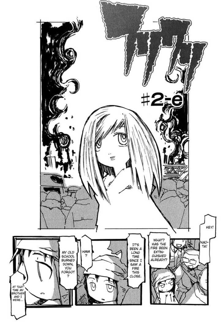 FLCL 2.5 Page 1