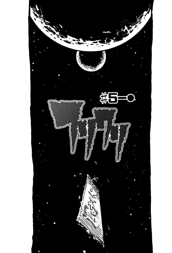 FLCL 5 Page 1