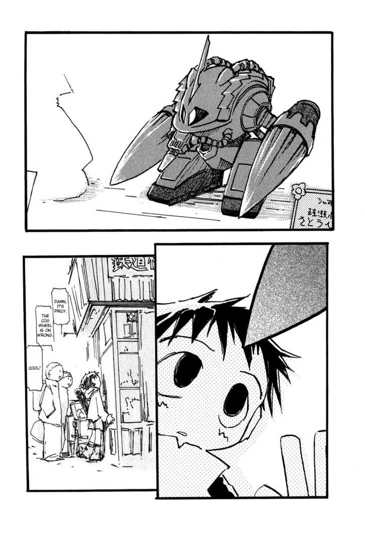 FLCL 5 Page 2