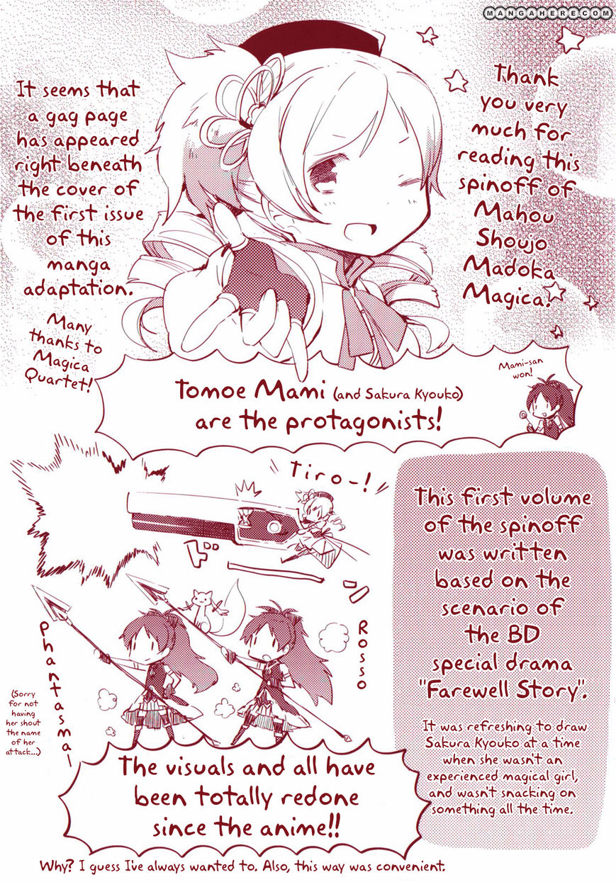 Mahou Shoujo Madoka Magica - The Different Story 1 Page 2