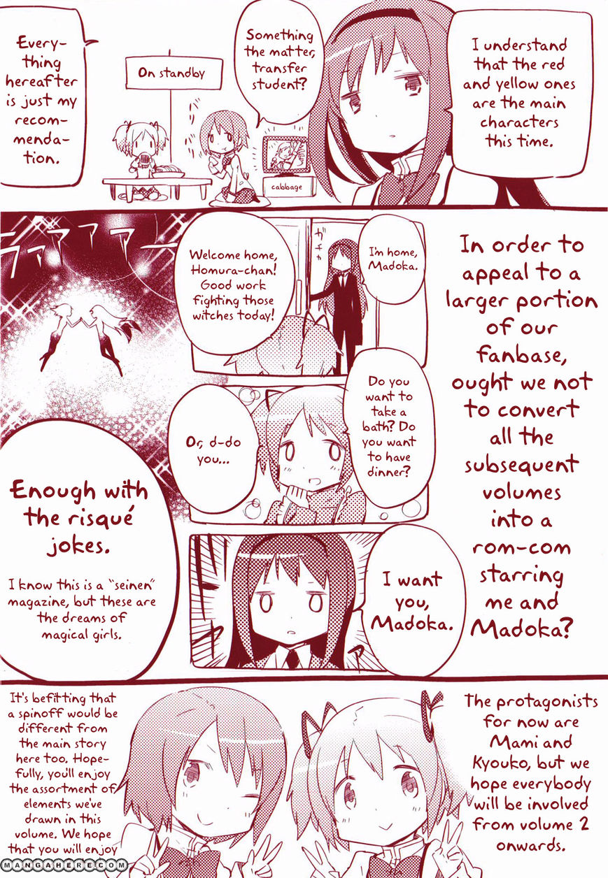 Mahou Shoujo Madoka Magica - The Different Story 1 Page 3