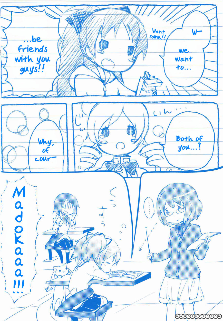 Mahou Shoujo Madoka Magica - The Different Story 5 Page 3