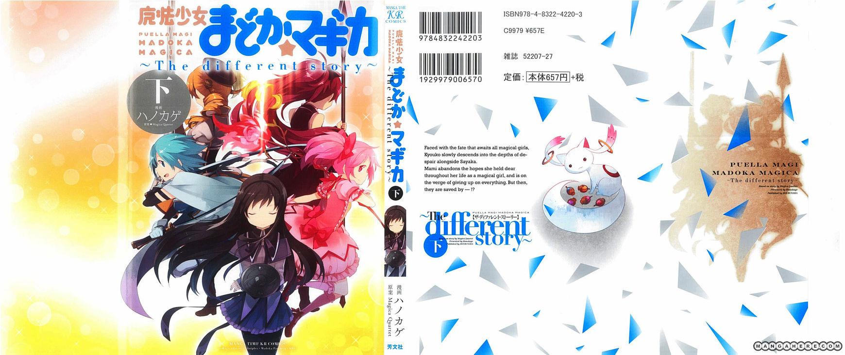 Mahou Shoujo Madoka Magica - The Different Story 9 Page 1