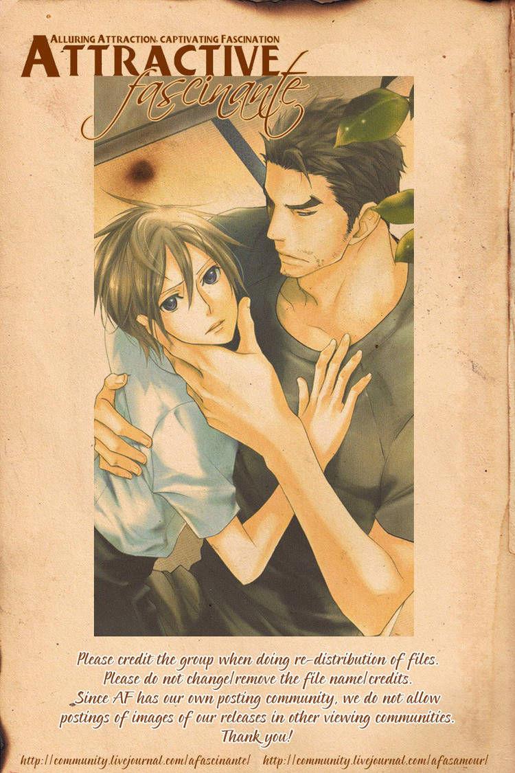 Katsubou no Manazashi 2 Page 1
