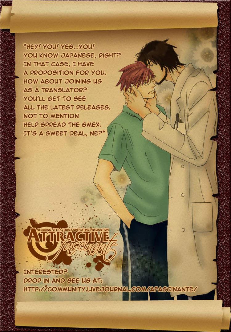 Katsubou no Manazashi 2 Page 2