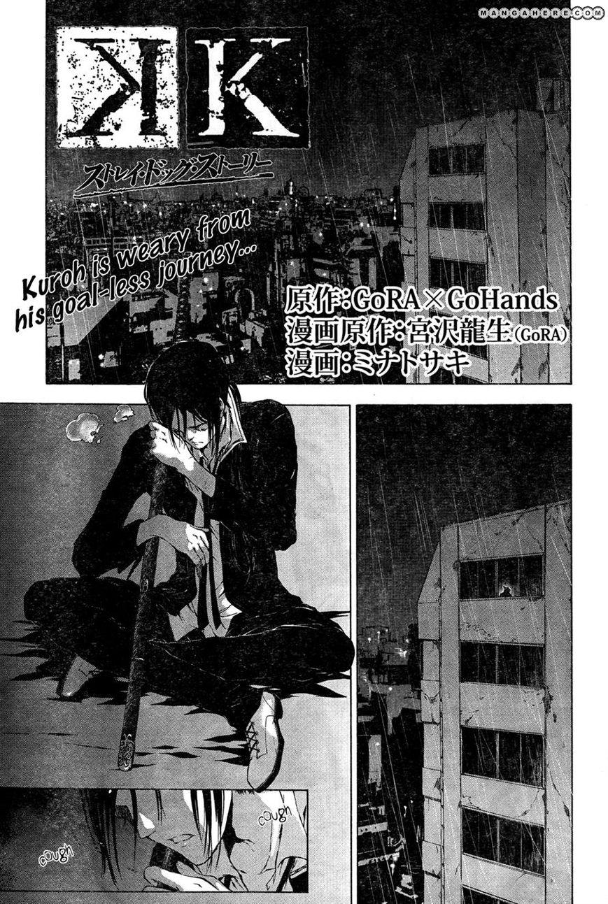 K - Stray Dog Story 4 Page 1