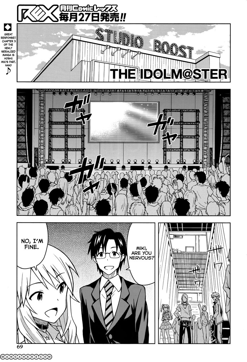 The Idolm@ster (Mana) 3 Page 1