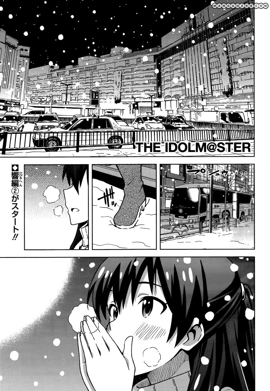 The Idolm@ster (Mana) 6 Page 1
