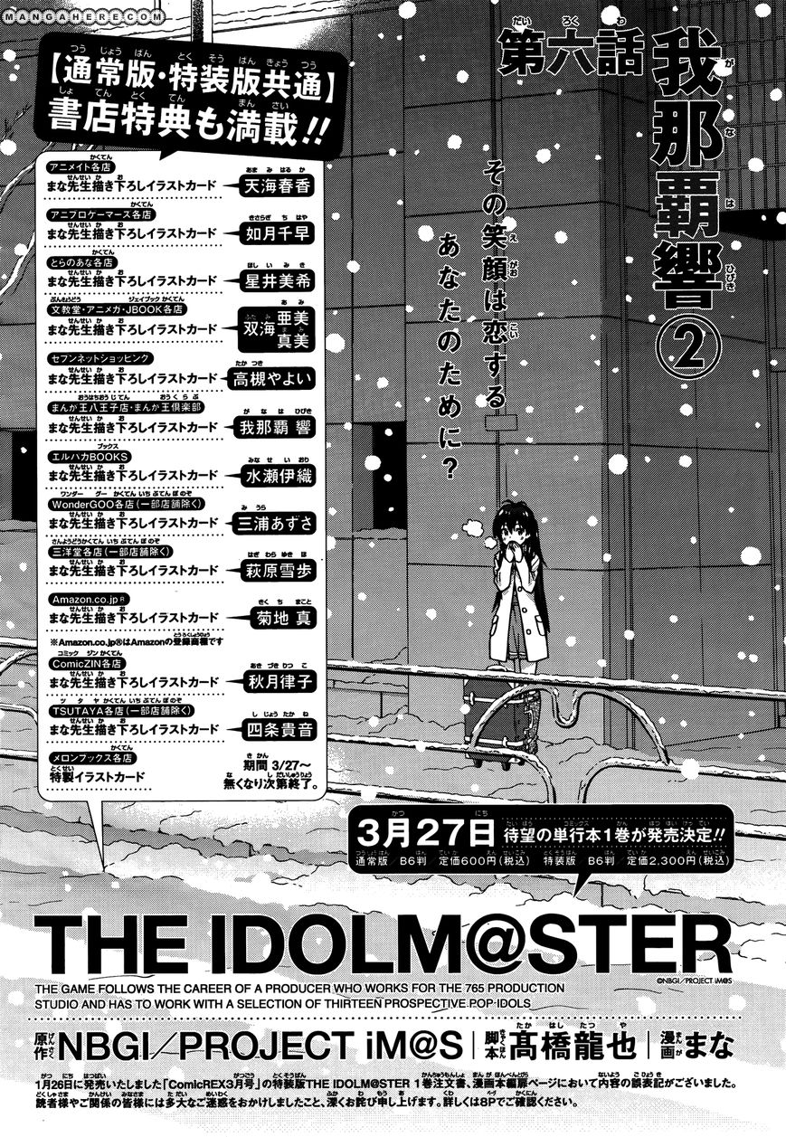 The Idolm@ster (Mana) 6 Page 2