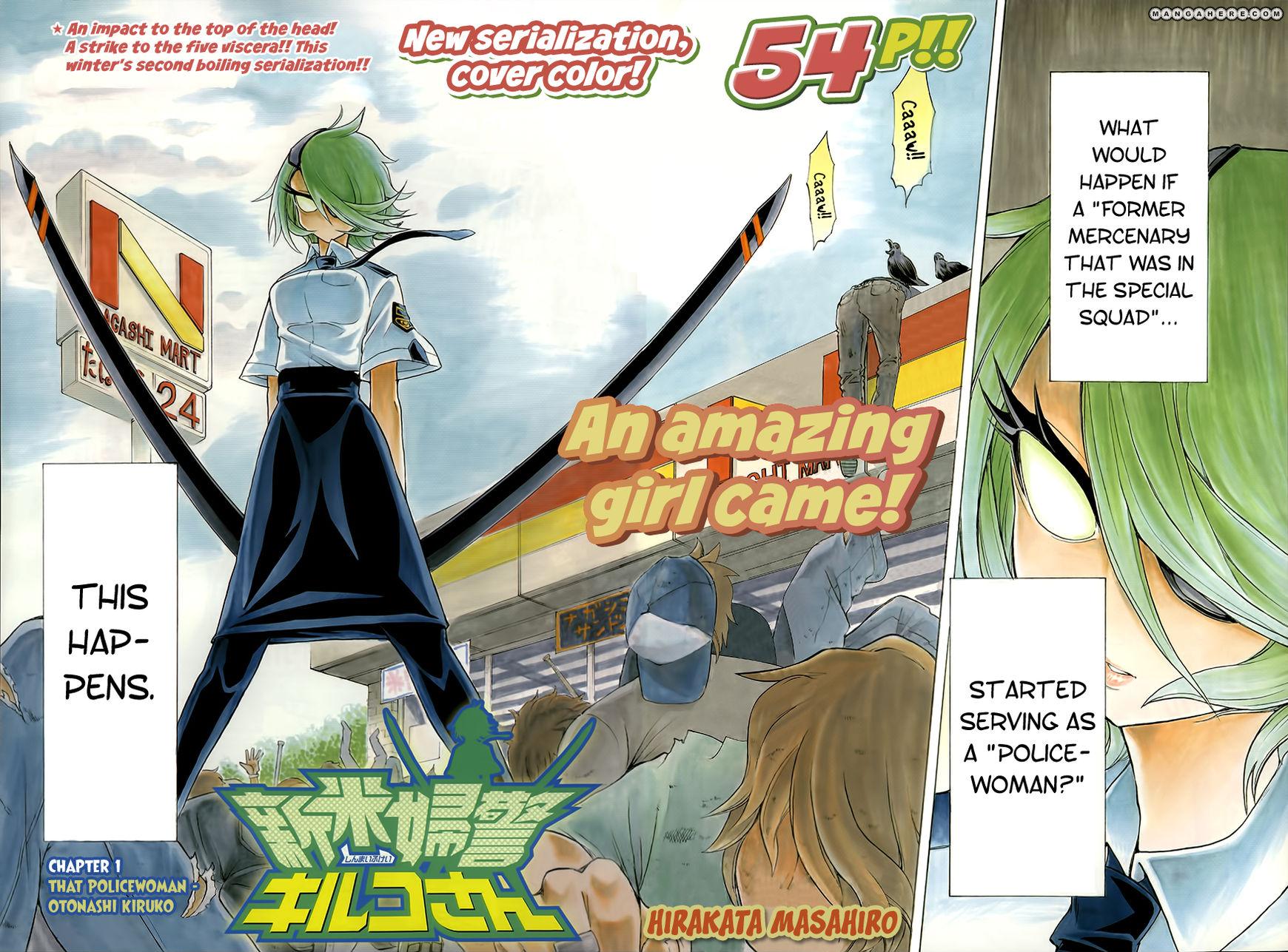 Shinmai Fukei Kiruko-san 1 Page 3