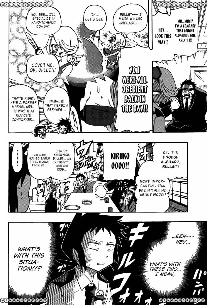 Shinmai Fukei Kiruko-san 5 Page 2