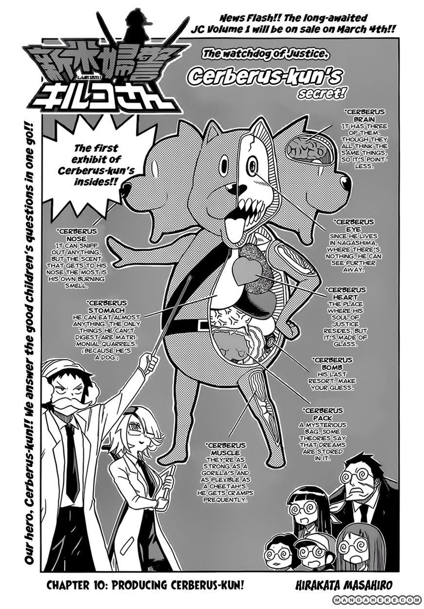Shinmai Fukei Kiruko-san 10 Page 3
