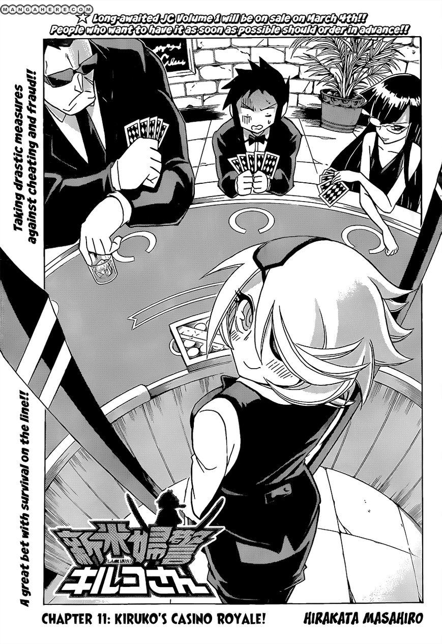 Shinmai Fukei Kiruko-san 11 Page 3