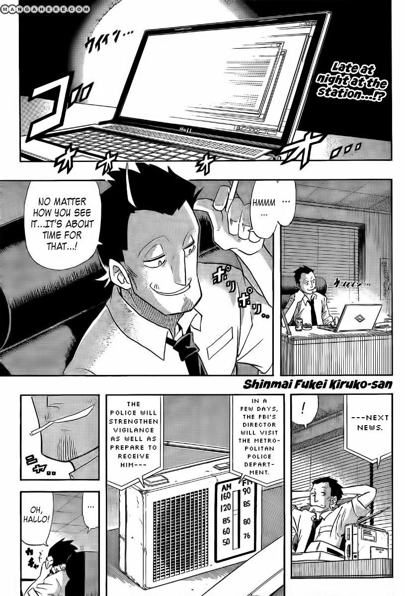 Shinmai Fukei Kiruko-san 14 Page 1