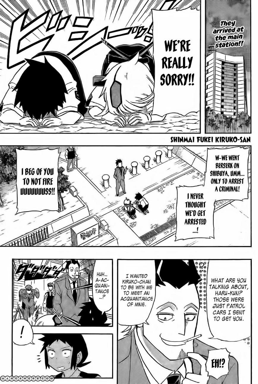 Shinmai Fukei Kiruko-san 15 Page 1