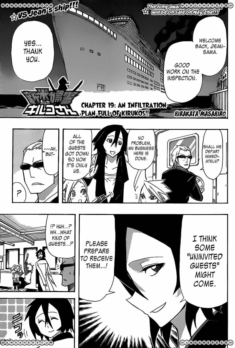 Shinmai Fukei Kiruko-san 19 Page 1